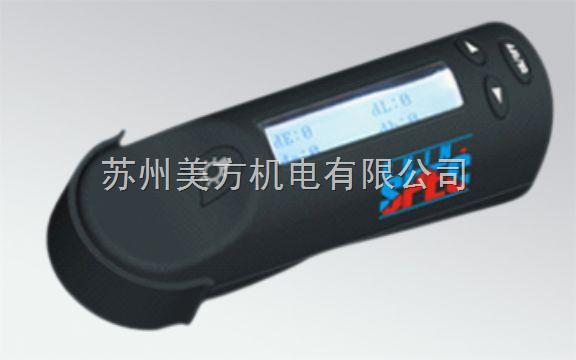 HP-2132便携式色差仪HP-2132