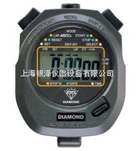 DM1-001电子秒表