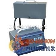 不透光烟度计ZL-HPC602
