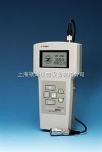 HY-106EX工作测振仪(防爆型)