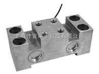 10T~50T桥式QSN传感器