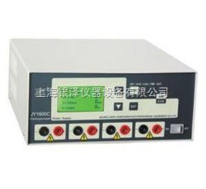 JY1600C通用型电泳仪