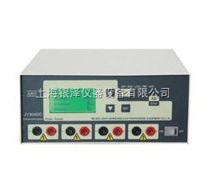 JY3000高压电泳仪