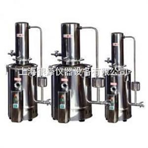 HS●Z11●5电热蒸馏水器(不锈钢)