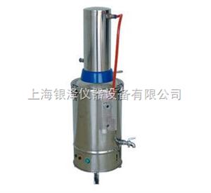 YN-ZD-Z-55升自动断水型不锈钢电热蒸馏水器