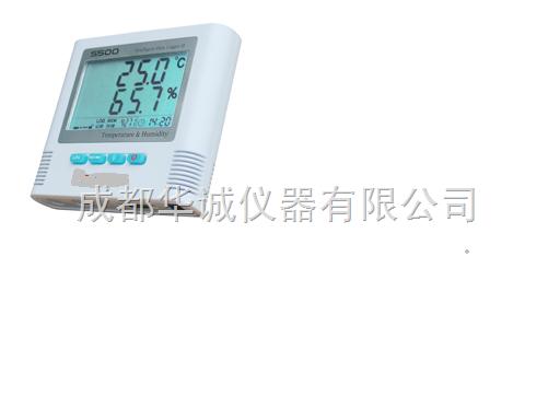 報警溫濕度記錄儀