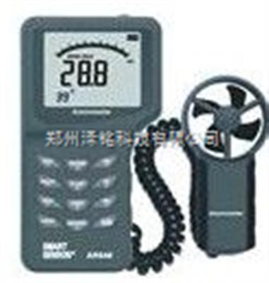 AR846风速计    风速计具体参数及使用方法