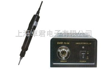 DAB无刷电动螺丝刀BLM-03,BLM-10,BLM-16,BLM-25,BLM-35,BLM-4