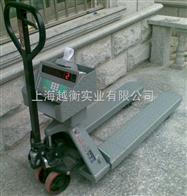 """""""岳阳液压叉车秤""""1吨1.5吨2吨3吨防爆叉车称厂家"""