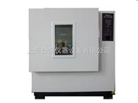 LH-401BA老化试验箱