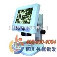 一体化数码工业视频显微镜DMS-131