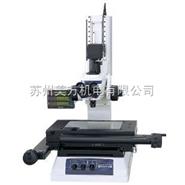 三豐工具顯微鏡MF-B2017B