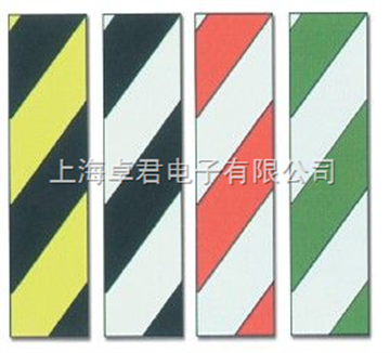 斑马线胶带,地标线胶带,警示胶带