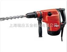 TE70電錘TE-70