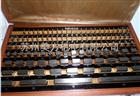 516-937日本三丰量块
