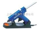 STEINEL热熔胶枪 GL-5000