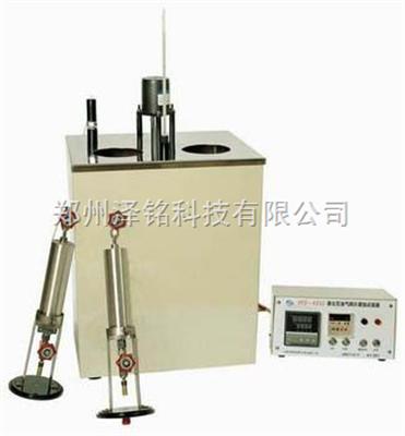 SYD-0232液化石油气铜片腐蚀试验器  液化石油气铜片腐蚀试验器SYD-0232