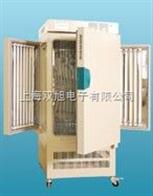 RQH-450程控人工气候箱 RQH-450 RQH-750 BPN-50CH(UV)