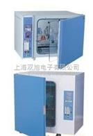 MJ-70F-I霉菌培养箱MJ-70F-I MJ-150-I MJ-150F-I MJ-250-I