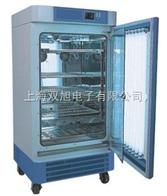 MGC-450BP-2光照培养箱 MGC-450BP-2 MGC-450BY-2 MGC-300H MGC-350HP