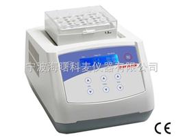 干式恒温器--MK-20