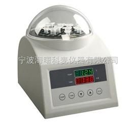 干式恒温器—K30经济型