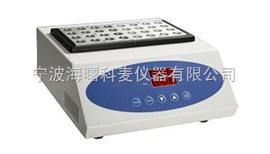 干式恒温器--MK200-2