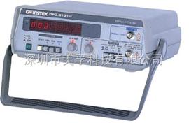 GFC-8131H中国台湾固纬GFC-8131H数字频率计