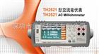 常州同惠TH2521交流电阻测试仪