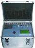 多參數水質分析儀(PH.總堿度.鈣硬度.氯離子.硫酸鹽.余氯)