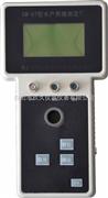 多功能水质监测仪/分析仪(温度 ph 溶解氧 电导率 碱度 总磷 总氮)带消解器