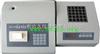 ZQ35-CM-02P台式总磷水质测定仪