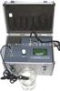 多參數水質分析儀(PH DO COD 總氮 總磷 氨氮 電導率 鹽度 溫度)