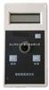 ZQ35-CM-04-02便携式氨氮测定仪