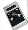智能水质测定仪 (总磷)