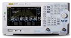 北京普源(RIGOL)DSA815数字频谱分析仪