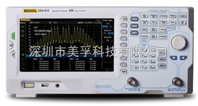 DSA815北京普源(RIGOL)DSA815数字频谱分析仪