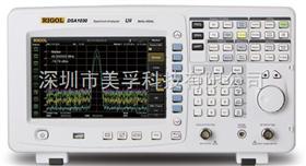 DSA1030北京普源(RIGOL)DSA1030数字频谱分析仪
