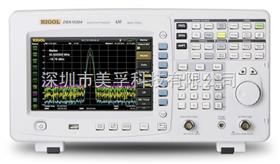DSA1030A北京普源(RIGOL)DSA1030A数字频谱分析仪