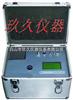 ZQ35-CM-05多功能水质监测仪(COD、总氮、总磷、氨氮、磷酸盐