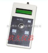 多参数水质分析仪(PH 电导率 余氯 浊度)