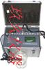 ZQ35-CM03COD测定仪(便携式)
