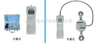 KH电力电缆拉力测力仪