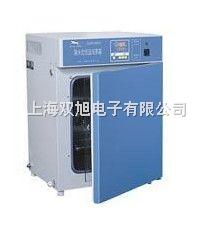 智能可编程人工气候箱MGC-350HP参数