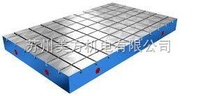 装配平台铸铁装配平台