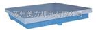 铸铁检验平台铸铁检验平台