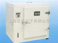 303AB3【隔水式培养箱 303AB-4 360-BS-II 420-BS-II参数说明厂家】