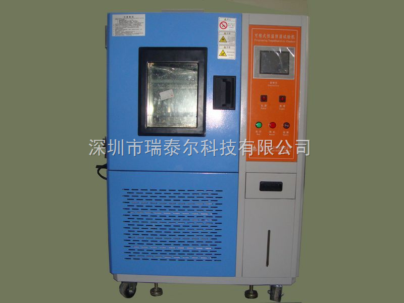 高低温试验箱 东莞 高低温试验箱价格