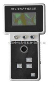 CM07水产养殖水质监测仪