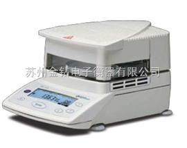 IR-60水份測定儀IR-60,美國紅外水份烘干儀